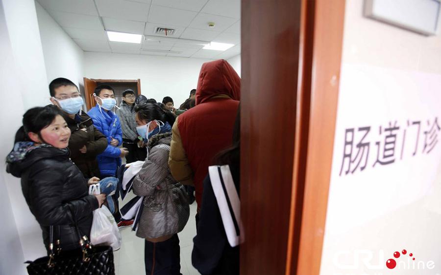 浙江海宁多名学生呕吐腹泻+确诊为病感染高