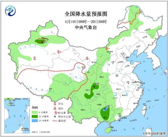 中东部地区将有强降雨 京津冀等地有轻至中度霾
