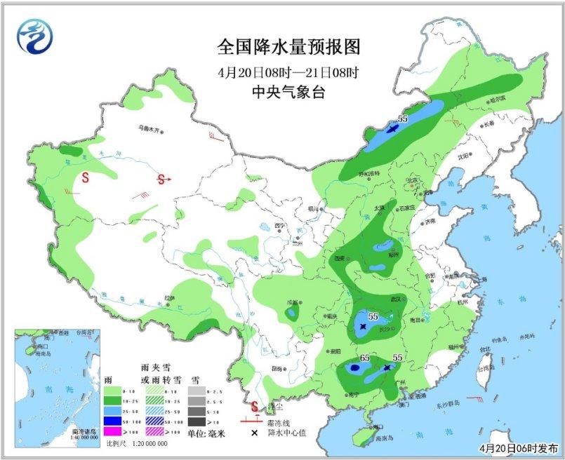 中东部地区再迎强降雨 京津冀等地霾逐步消散