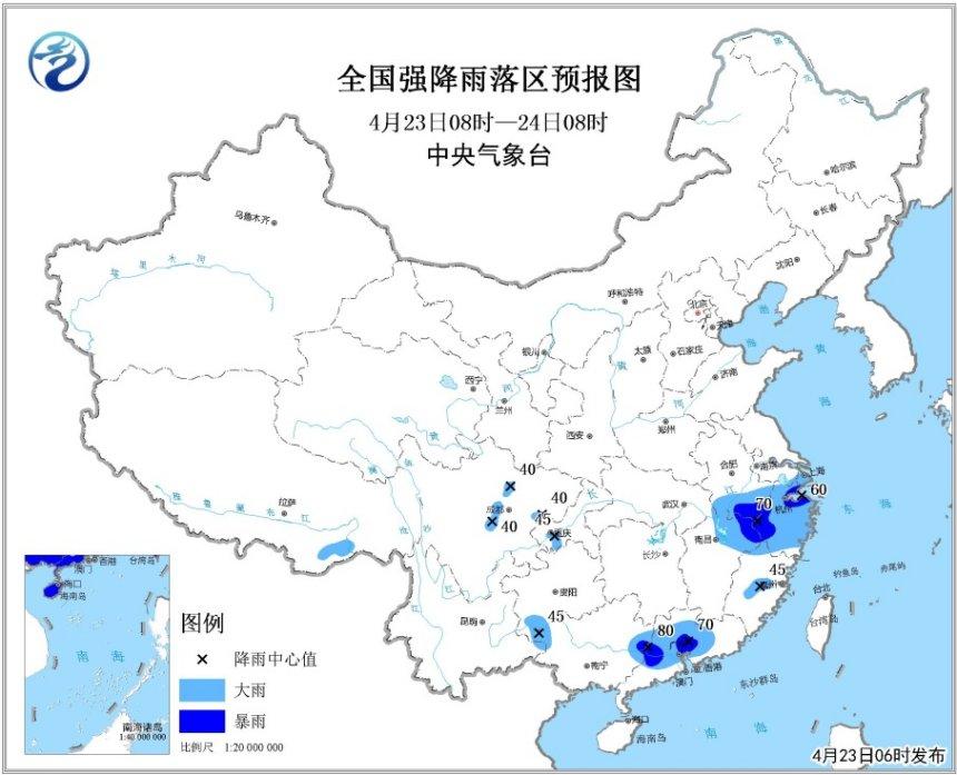 江南东部华南等地将有较强降雨 东部海区将有大风