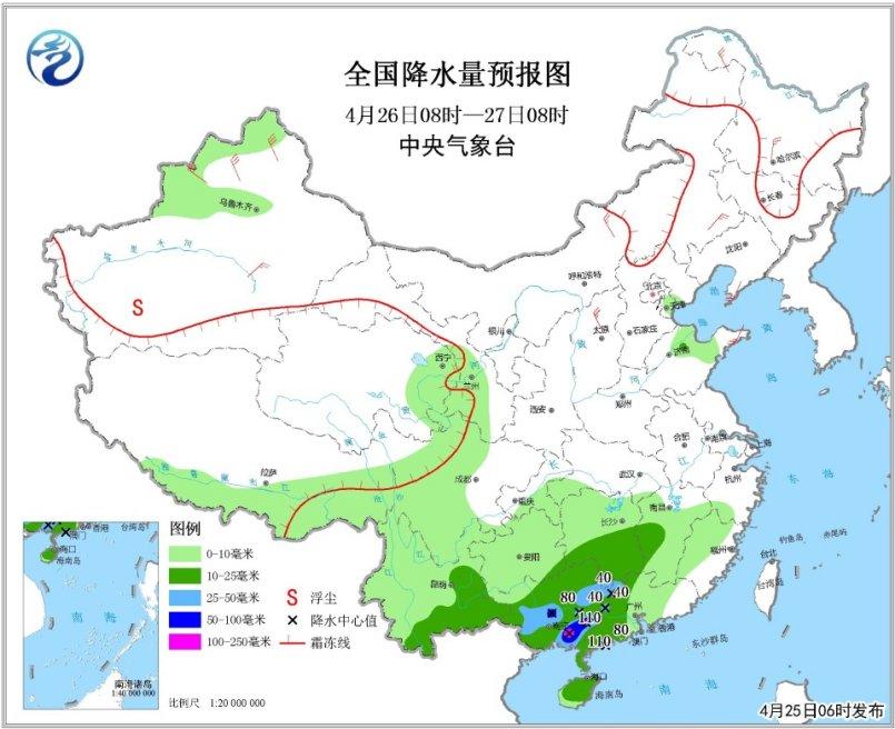 华南等地有较强降水 部分地区有短时强降水等强对流天气