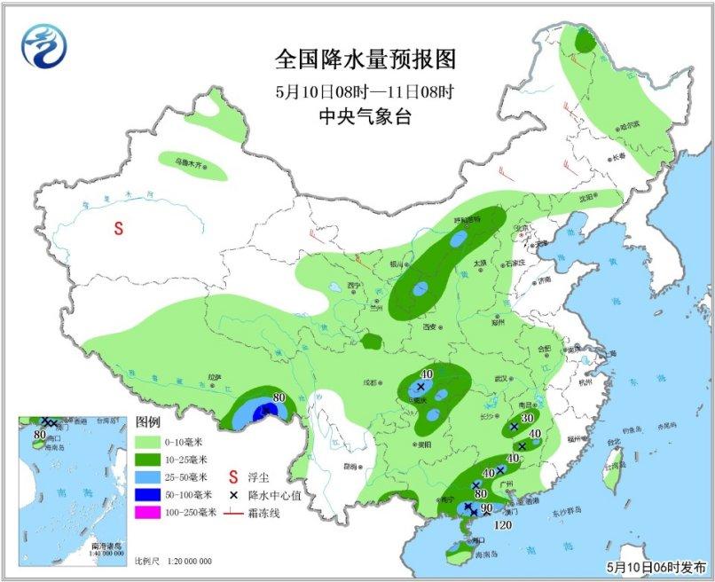 华南南部仍有分散性强降雨 江汉等地有中到大雨