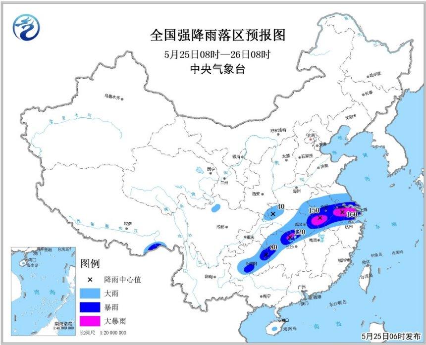 长江中下游等地将有强降水 冷空气影响北方地区