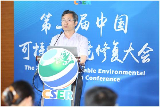 中国环境科学研究院研究员谷庆宝发表演讲