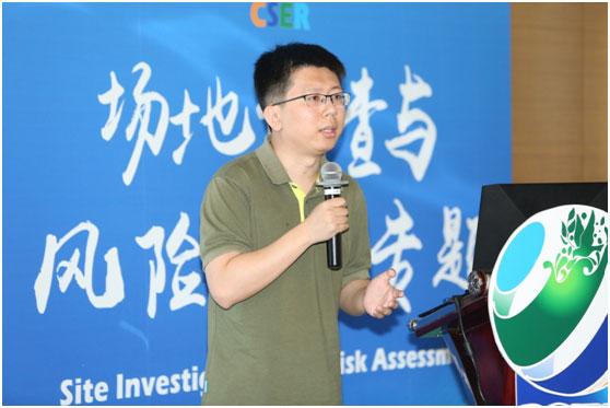 浙江大学副教授尧一骏发表演讲