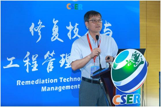 中国科学院南京土壤研究所研究员周东美发表演讲