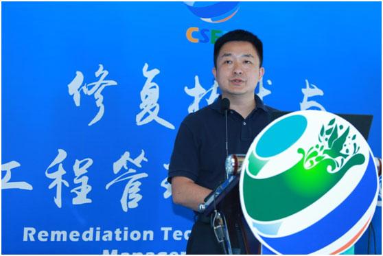 生态环境部南京环境科学研究所研究员龙涛精彩发言