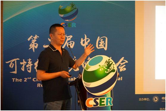 北京东方复地环境科技有限公司总裁范天立精彩发言