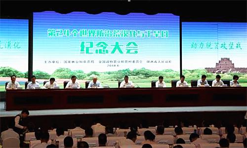 张建龙:推动增绿增收协调发展 治沙治穷良性互动