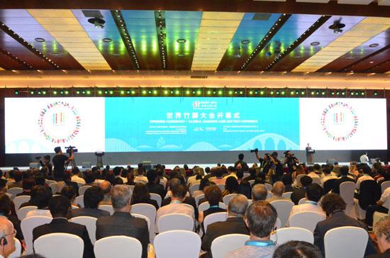 世界竹藤大会在北京举行