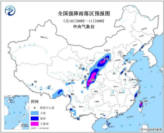 """台风""""玛莉亚""""将于11日上午在浙闽沿海登陆"""