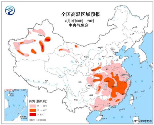 热带扰动将影响华南南部 新疆局地气温可达40℃以上