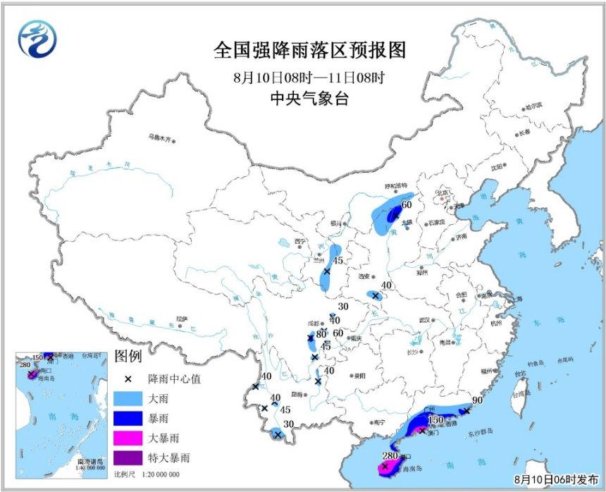 华南中南部将有较大风雨天气 两广局地有大暴雨或特大暴雨