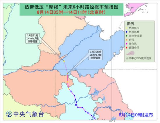 """台风""""摩羯""""影响河南河北山东等地 东北地区降水持续"""