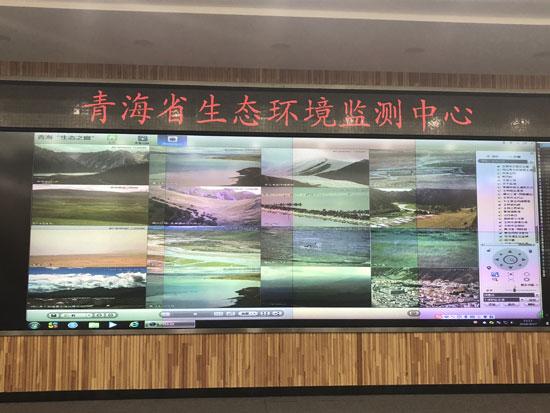 """""""生态之窗""""全景记录大美青海 重点生态区域可实时查看"""