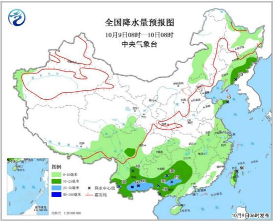 冷空气继续影响长江以北 云南广西等地有明显降水