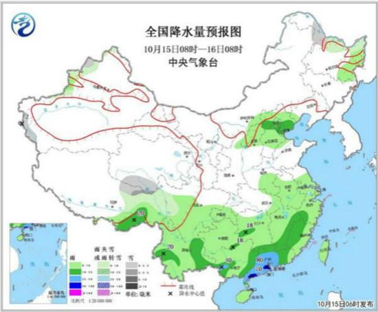 京津冀霾今夜起减弱消散 东北新疆气温低迷