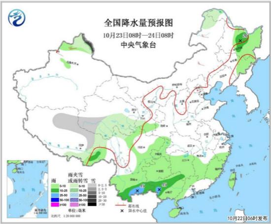 中等强度冷空气将影响北方 华南云南等地有中到大雨
