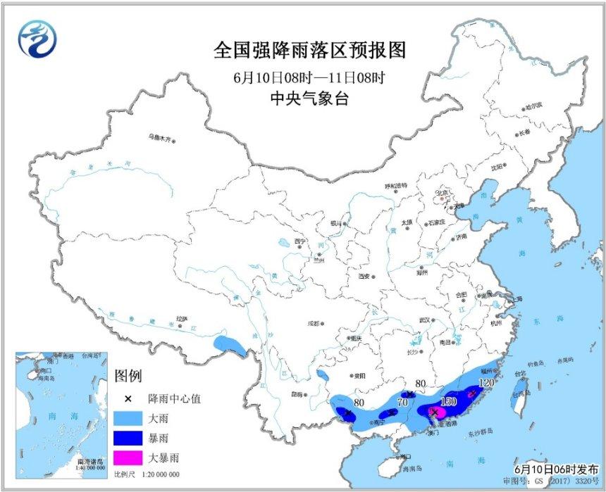 江南中南部、华南、西南地区东部等地将有大到暴雨