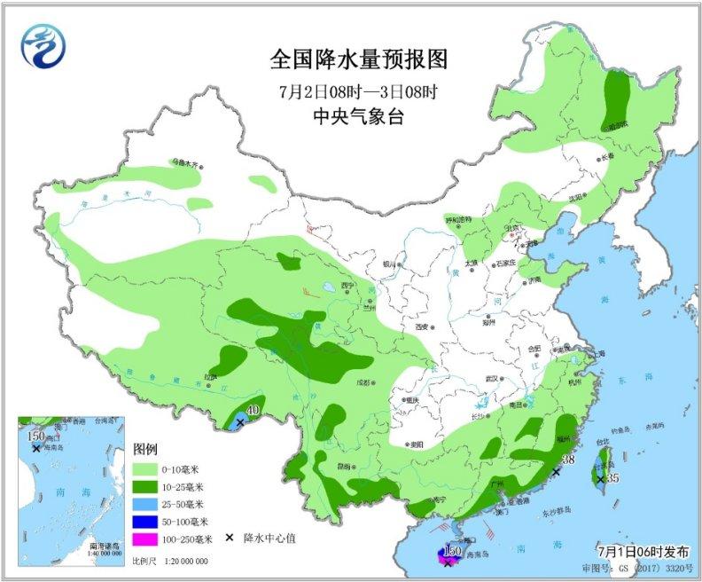 华北中南部等地有高温天气华南南部等地有较强风雨天气