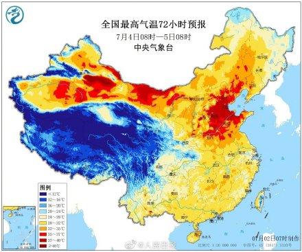 最高40℃!北京高温黄色预警持续生效 专家提醒减少外出