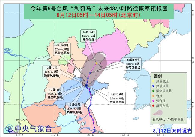"""受""""利奇马""""和冷空气影响 未来几日黄淮中东部、华北东部等有大到暴雨"""