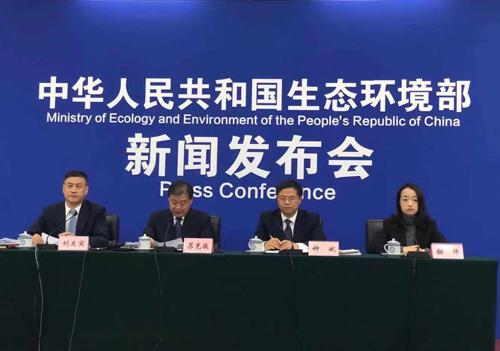生态环境部:中国海洋垃圾污染处