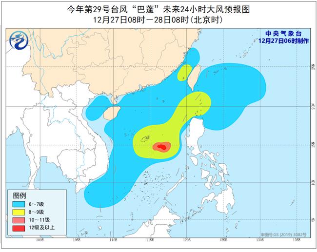 """台风""""巴篷""""影响南海云南广东等有较强降水"""