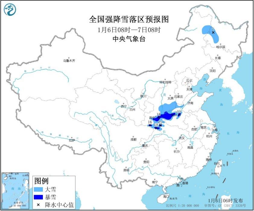 中国气象局发布未来三天具体预报