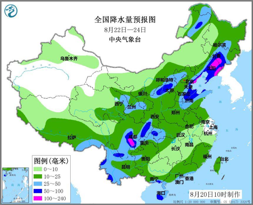 中央气象台:新一轮降雨过程22日开启四川盆地及辽宁将有大暴雨