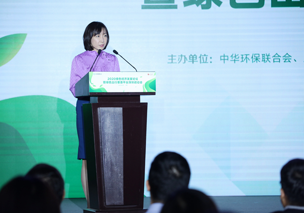 宋丽云:讲好美丽中国故事为绿色经济发展贡献力量