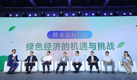 方晓军:国有企业应承担发展绿色经济的责任