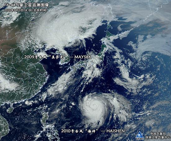 """强风雨过境东北各地全力应对台风""""美莎克"""""""