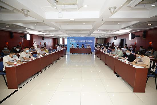 积极应变新形势、新挑战第24届海峡两岸水利科技交流研讨会举办