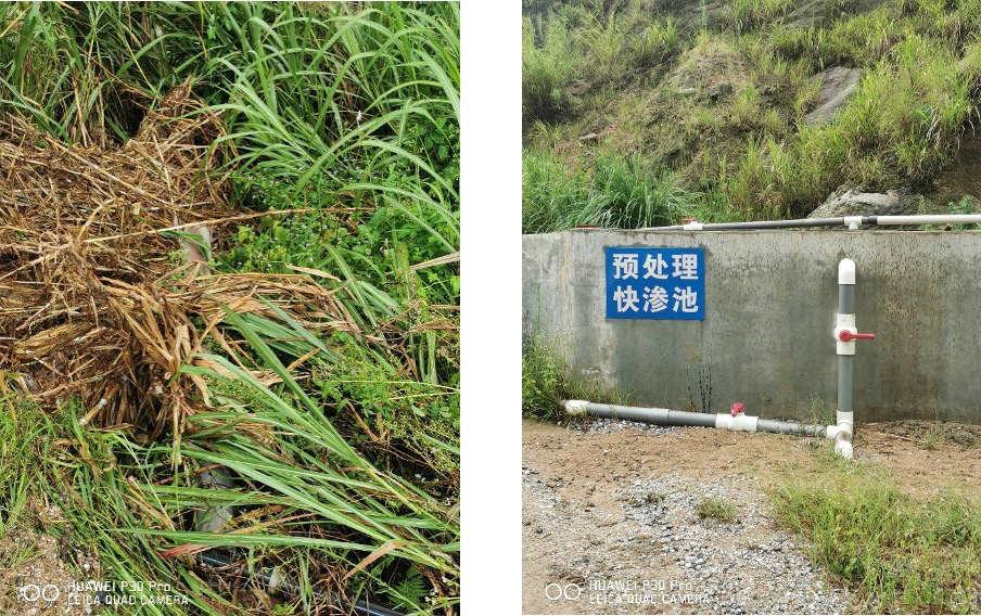 中国铝业广西稀土整改不到位环境污染问题突出