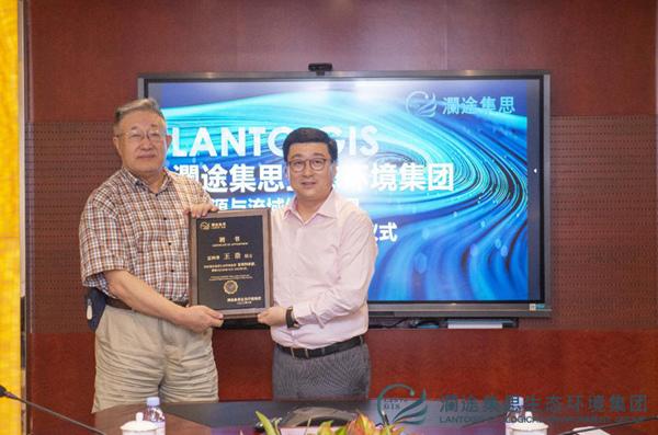 王浩院士:智慧化水环境保护事业前景广阔