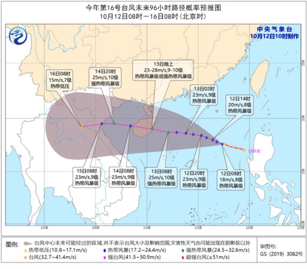 """今年第16号台风""""浪卡""""生成北方多地迎入秋以来最冷早晨"""