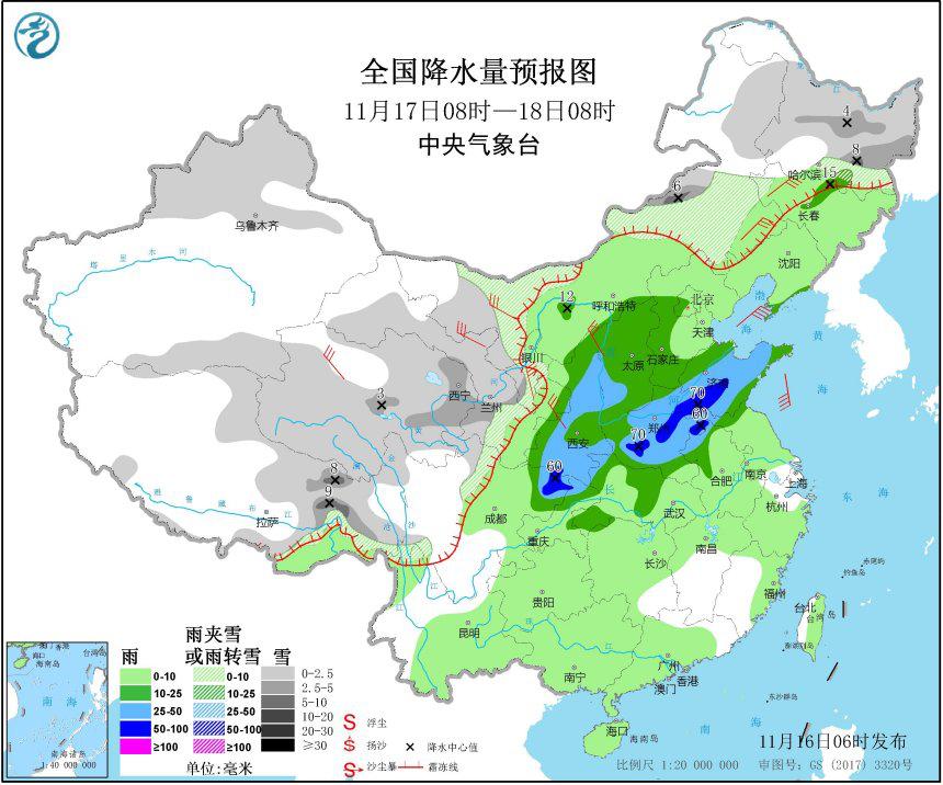 中国气象局:中东部迎新一轮大范围强雨雪天气