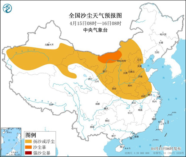 沙尘暴蓝色预警发布 14省区市部分地区有扬沙或浮尘
