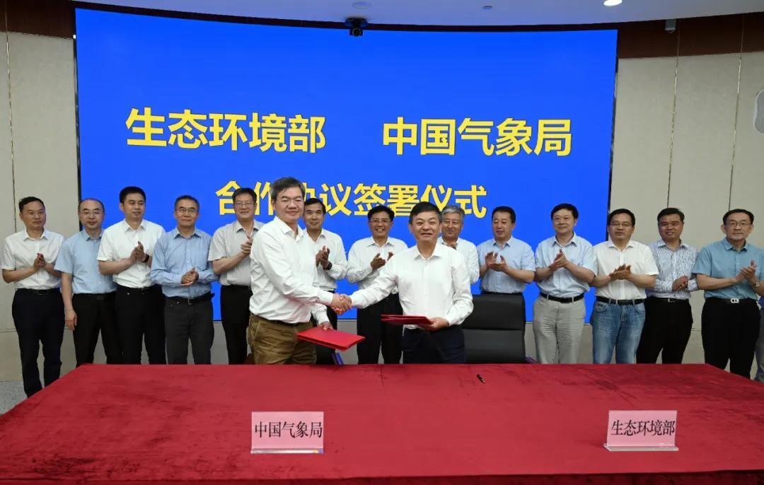 生态环境部与中国气象局签署合作协议 联合科技攻坚应对气候变化