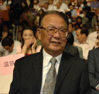 赵南起/颁奖嘉宾:第九届全国政协副主席赵南起
