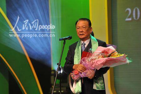 赵南起/赵南起,绿色中国年度焦点人物年度大奖获得者