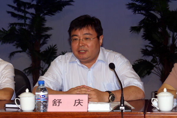 环保部规划财务司司长舒庆调任荥阳市委书记