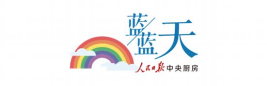 长三角生态环保产业链联盟在江苏盐城成立
