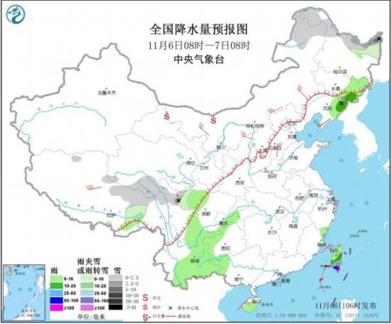 """台风""""艾莎尼""""将移入南海东北部冷空气继续影响北方地区"""
