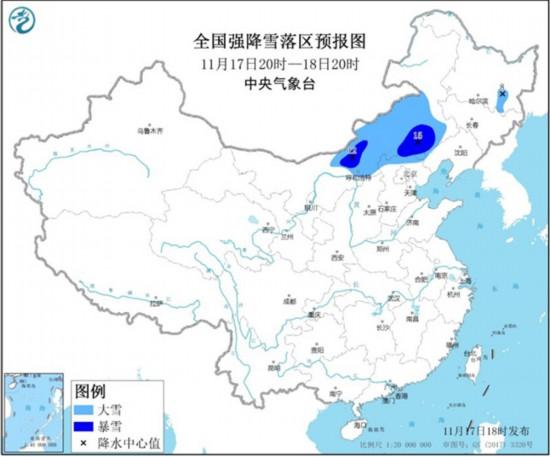 中央气象台发布暴雪蓝色预警:黑龙江内...